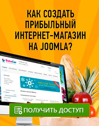 http://www.all-info-products.ru/products/kurteev/freeshop.php