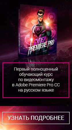 http://www.all-info-products.ru/products/kimsanov/superpremierepro.php
