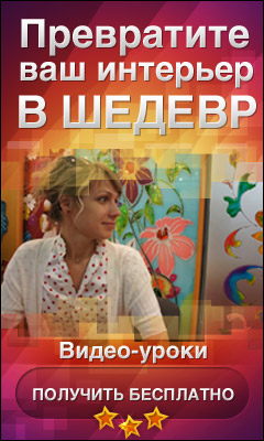 http://www.all-info-products.ru/products/vedenina/vitraji-free.php