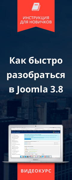 http://www.all-info-products.ru/products/kurteev/mainjoomla_free.php